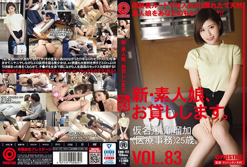 CHN-172 New – We Lend Out Amateur Girls. 83 (Working Title) Ruka Momose (Health Care Worker) 25 Years Old.