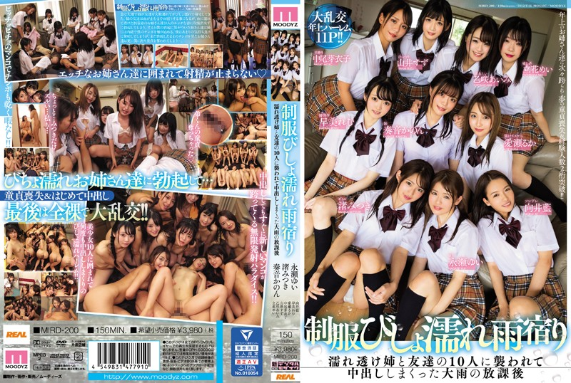 MIRD-200 Her Uniform Is Soaking Wet, So She Had To Get Out Of The Rain My Big Stepsister And Her 10 Friends Were Soaking Wet And I Could See Through Their Clothes, And They Attacked Me And Creampie Fucked Me One Rainy Afternoon After School