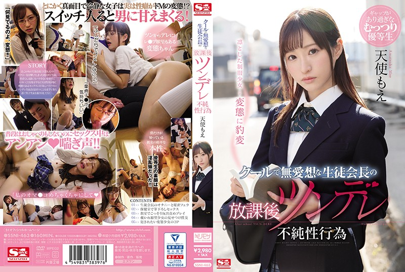 SSNI-463 Cool And Blunt Student Council President After School Tsundere Filthy Fuck Moe Amatsuka