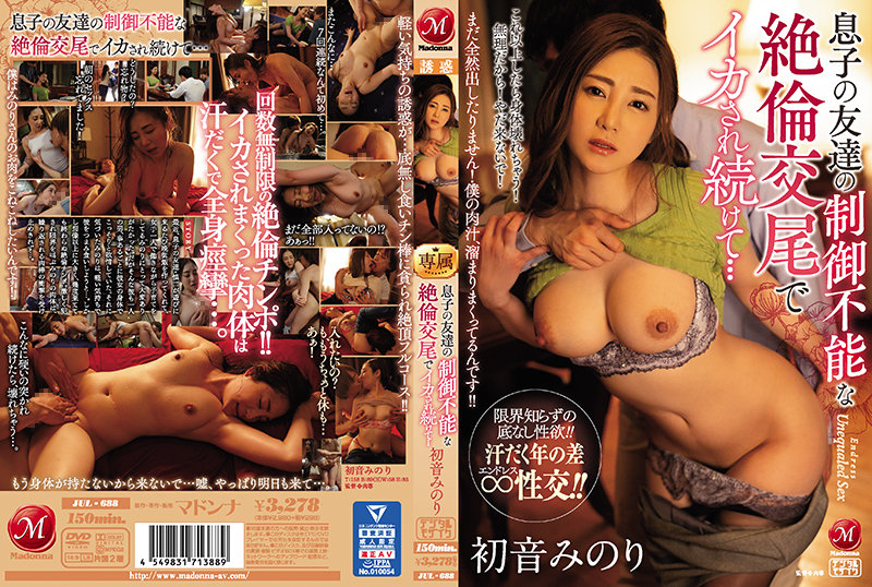 JUL-688 I Continue To Come While Having Uncontrollable, Unparalleled Sex With My Stepson's Friend… Minori Hatsune