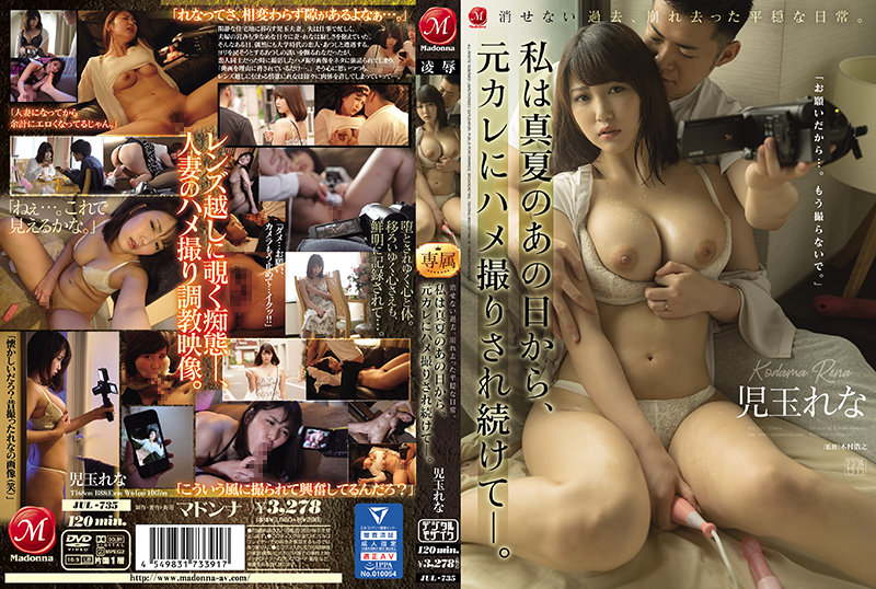 JUL-735 Ever Since That Mid-Summer Day, I've Been Continuously Filmed Having POV Sex With My Ex … The Past I Could Never Erase Has Cum To Destroy My Peaceful, Normal Life. Rena Kodama
