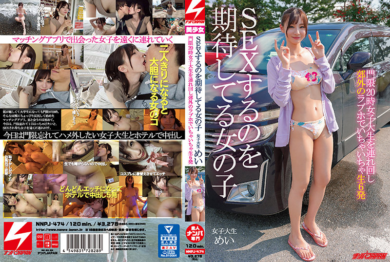 NNPJ-474 This Girl Expected To Get Fucked, But She Had An 8 P.M. Curfew I Took This College Girl Around Town And Made Lovey-Dovey Love To Her At A Love Hotel And Gave Her 6 Raw Fucks A College Girl Mei