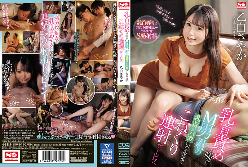 SSIS-189 Nipple Play For A Struggling Male Masochist. Making Him Dumb With Nipple Fondling For Non-stop Cumming Service. Sayaka Otoshiro